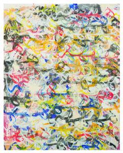 Sabah Arbilli, 'Hahaha Artwork 001', 2016