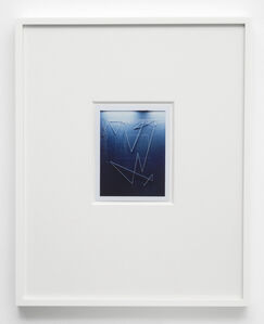 Anne Hardy, 'Extrapolation ', 2013