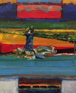 Gina Rorai, 'The Spinning Heart', 2015