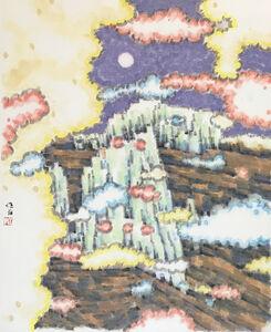 Liu Mu, 'The Auspicious Clouds', 2011