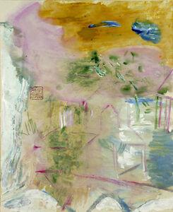 Leng Hong 冷宏, 'A Fine Day', 2011