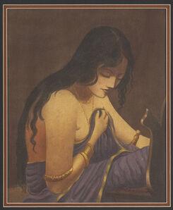 Hemen Majumdar, 'Memory', NA