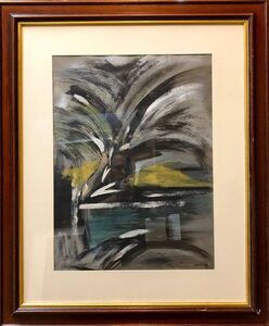 Mané-Katz, 'Abstract Landscape with Palm Tree Judaica Gouache Painting', 20th Century