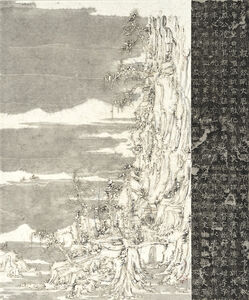 Wang Tiande 王天德, 'Shallow Snow into the Eastern Mountain 淺雪入東山', 2020