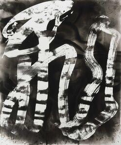 Wang Dongling 王冬龄, 'Flying', 2013