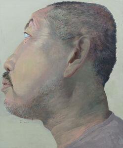 Chen Hui, 'Portrait of You No.7', 2014