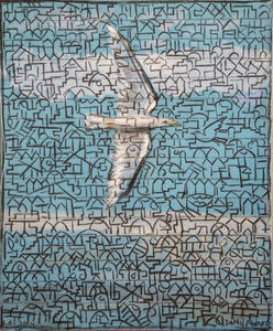 Jamil Molaeb, 'Bird and Houses', 2020