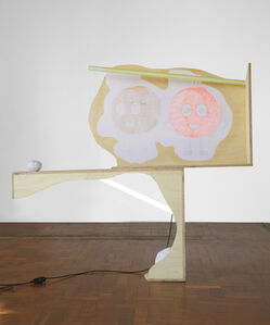 Janina McQuoid, 'Untitled (Pessegos)', 2016