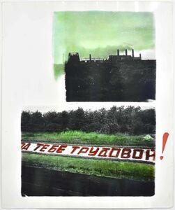Boris Mikhailov, 'Untitled from the 'Sots Art' series'