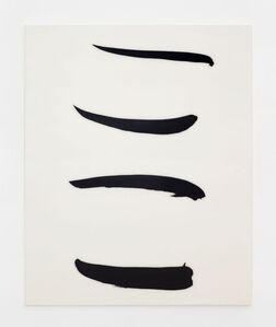 Lee Bae, 'Untitled', 2014