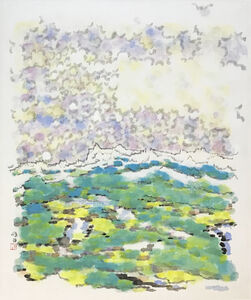 Liu Mu, 'Lawn, Snow Mountain and Propitious Clouds', 2011