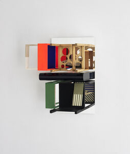 Nahum Tevet, 'Double Mirrors (with SLDB) B', 2015