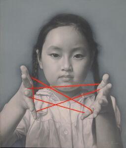 Zhu Yiyong, 'Memories of China No. 27', 2011