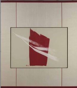 Tōkō Shinoda, 'Awakening', 2012