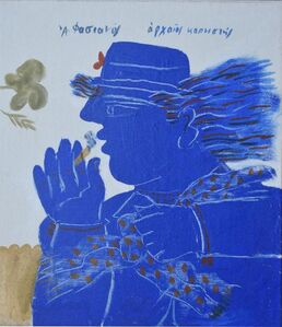 "Alekos Fassianos, '""Ancient Smoker""', 2005"