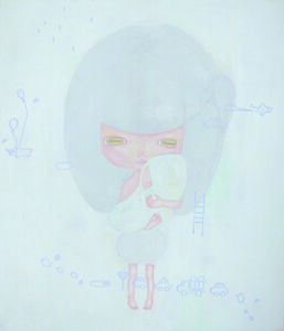 Aki Yamamoto, 'Nothing special', 2012