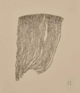 Stephanie Strange, 'Beard II', 2018