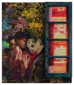 Li Qing 李青 (b. 1981), 'Neighbour's Window· Emperor 邻窗·邦皇', 2017