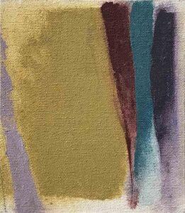 Friedel Dzubas (1915-1994), 'Tartar - Sketch', 1973