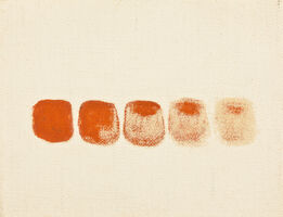 Lee Ufan, 'From Point', 1980