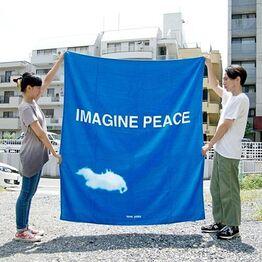 Yoko Ono, Imagine Peace