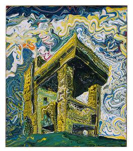 Cham Hendon, 'H.F Johnson Museum of Art, Cornell', ca. 1970