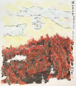 Liu Mu, 'The Story Teller', 2011