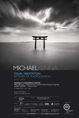 Lecture with Michael Kenna | Visual Meditation | 40 years of photography, installation view