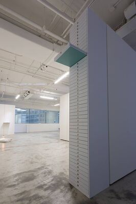 Everyday Hypothesis, installation view