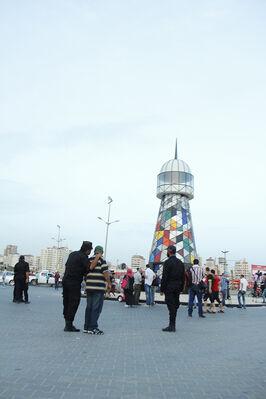 Gaza's Lighthouse, installation view