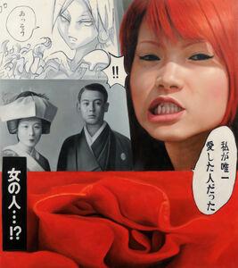 Jimmy Yoshimura, 'grrrrr!!!!!', 2009