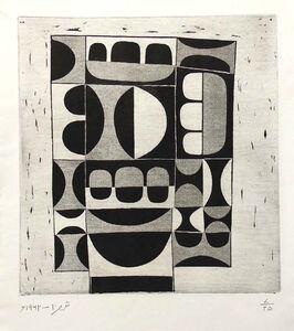 Anwar Jalal Shemza, 'The Gate Version B', 1970