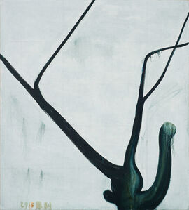 Zhang Enli 张恩利, 'The Branches (3)', 2015