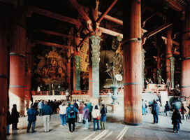 Thomas Struth, 'Todai-Ji Interior, Nara', 1999