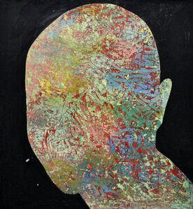 Ibrahim Khatab, 'Untitled ', 2017