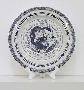 Dan Halter, 'China Plate', 2018