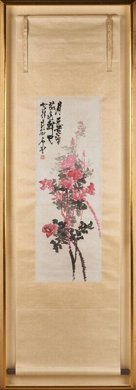 """Shi Lu, '""""Flower""""', Drawing, Collage or other Work on Paper, Ink and color on paper (hanging scroll), Rago/Wright/LAMA"""