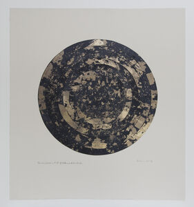 Zarina, 'The Universe is Full of Paths and Orbits', 2016