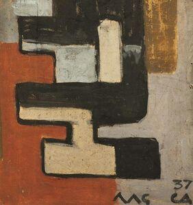 Carmelo de Arzadun, 'Constructivo', 1937