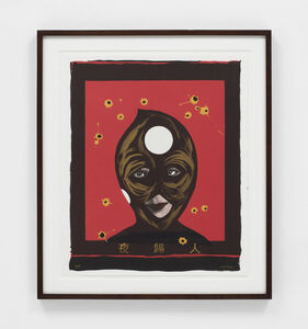 Marcel Dzama, 'Gold 15', 2018