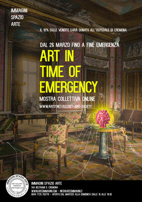 ART in TIME of EMERGENCY, installation view