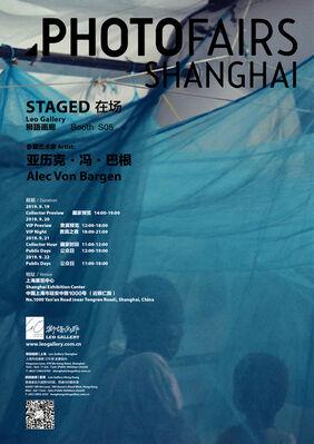 Leo Gallery at PHOTOFAIRS | Shanghai 2019, installation view