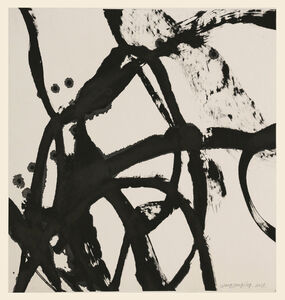 Wang Dongling 王冬龄, 'Autumn Wind', 2013