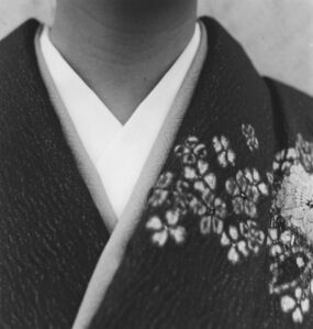 Frauke Eigen, 'Erimoto, Japan', 2008