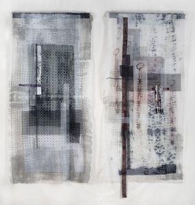 Dianne Koppisch Hricko, 'Dusk to Dawn', 2018