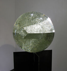 Jaroslava Brychtova and Stanislav Libensky, 'CUBE IN A SPHERE', 1999-2002