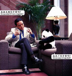 Zhao Bandi, 'NO SMOKING', 1999