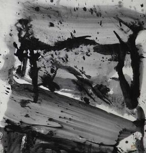 Lan Zhenghui, 'Connection', 2014