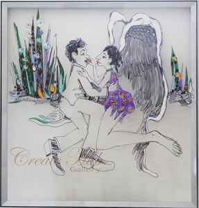 Workneh Bezu, 'Between me and you (Adam&Eve)'
