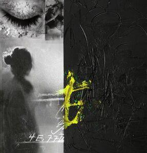 Igor Dobrowolski, 'Dreaming In The Shadows', 2020